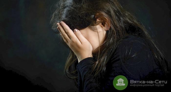В Слободском подросток изнасиловал девочку