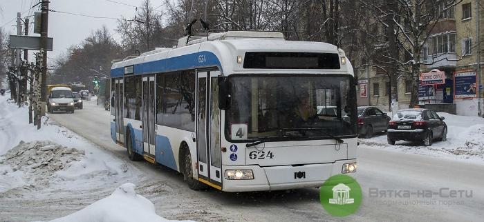 В Кирове увеличат количество троллейбусов