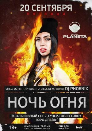 Topless-DJ PHONIX