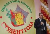 В Кирове выбрали «Студента года»