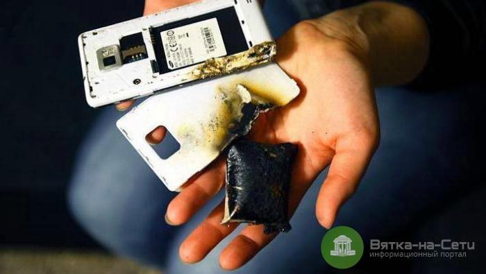 В кировском лицее у ученика взорвался телефон