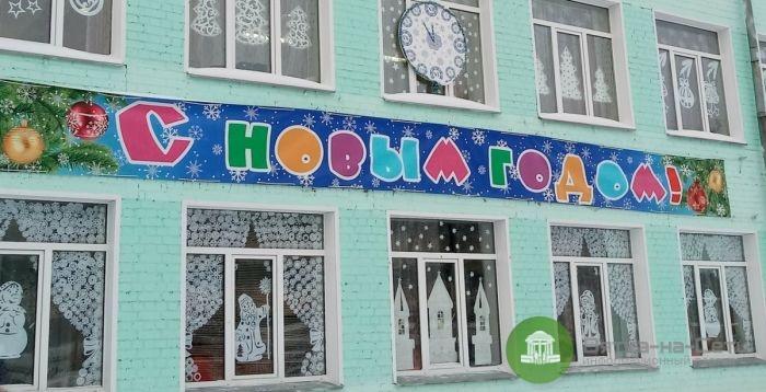 В Кирове выбрали самую новогоднюю школу