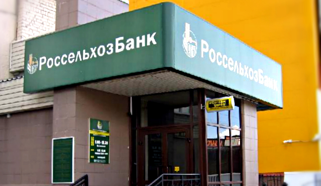 Россельхозбанк поддерживает талантливых студентов Кировской области