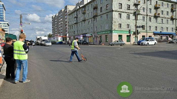 В Кирове после ремонта приняли еще 3 дороги