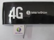 МегаФон стал победителем конкурса на федеральные частоты 4G/LTE