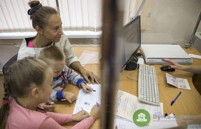 В Кировской области начнут выплачивать семейный капитал