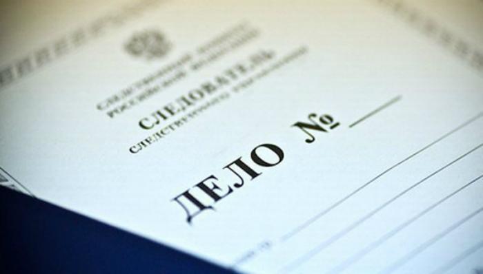"""В Москве задержан ещё один киллер ОПС """"Прокоповские"""""""