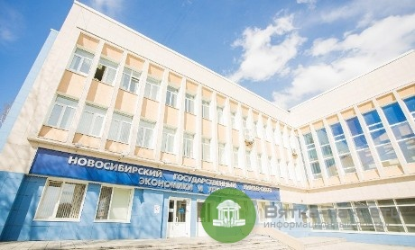 Эксперты из Новосибирска разработают стратегию развития Кирова