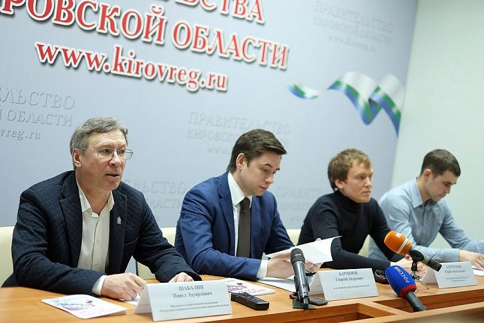 В Кировскую область приедут именитые спортсмены