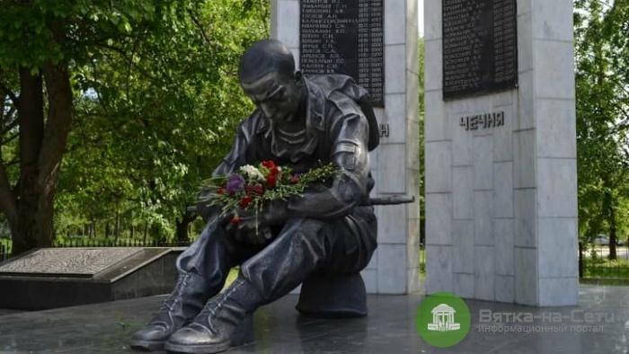В Кирове почтят память кировчан, погибших в военных конфликтах