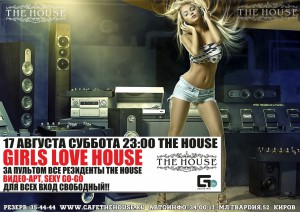 GIRLS LOVE HOUSE!