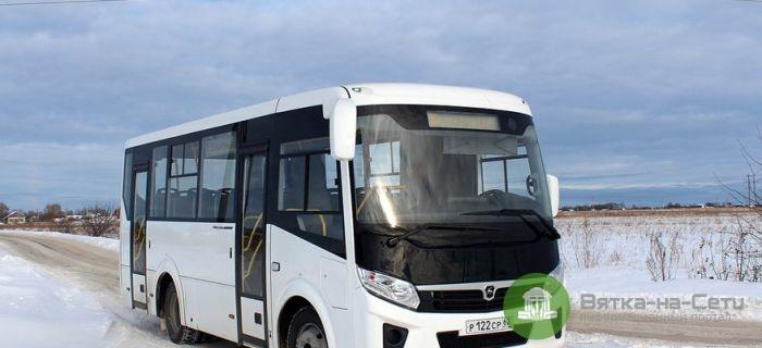Пригородные кировские маршруты работают по измененному расписанию. Часть рейсов отменили