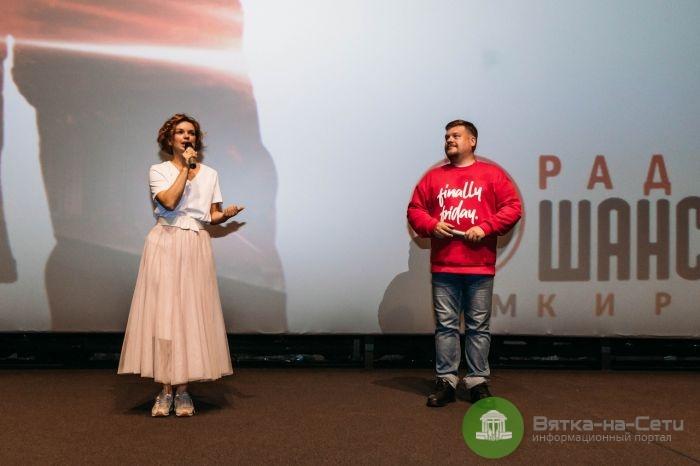 Алиса Гребенщикова приехала в Киров на премьеру фильма