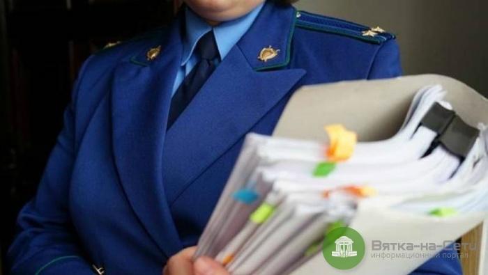 В Кировском автодорожном техникуме работал преподаватель с судимостью