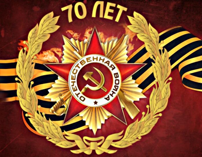 Бюсты маршалам Советского Союза в Парке Победы откроют 7 мая