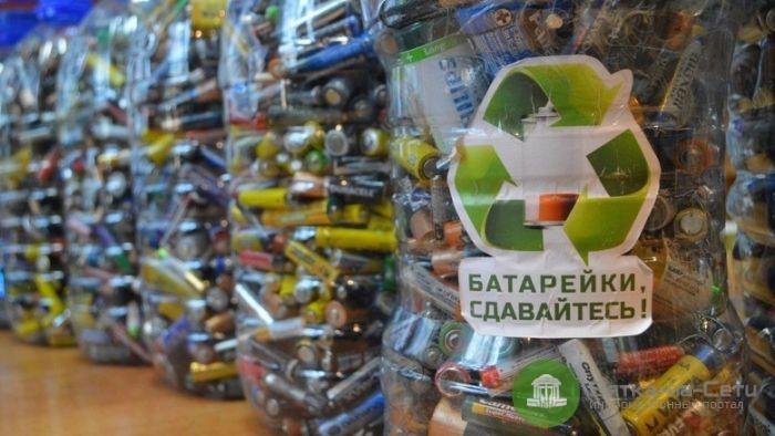 В Кирове установят специальные контейнеры для утилизации батареек