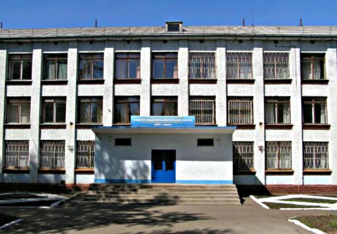 В Кирове пройдет горячая линия по вопросам приема заявлений в первый класс