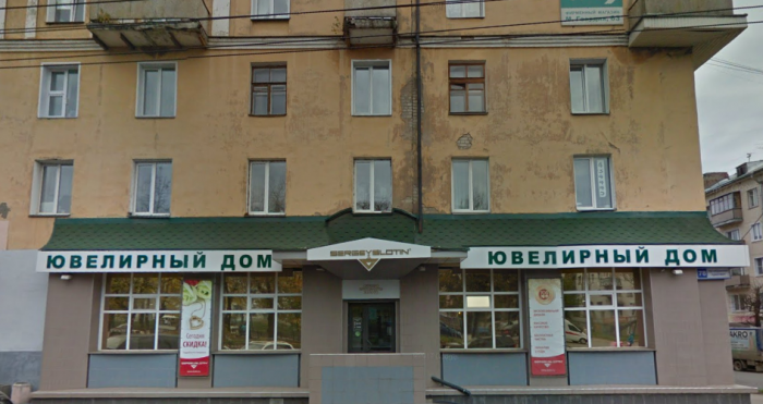 В Кирове ограбили ювелирный салон Sergey Slotin