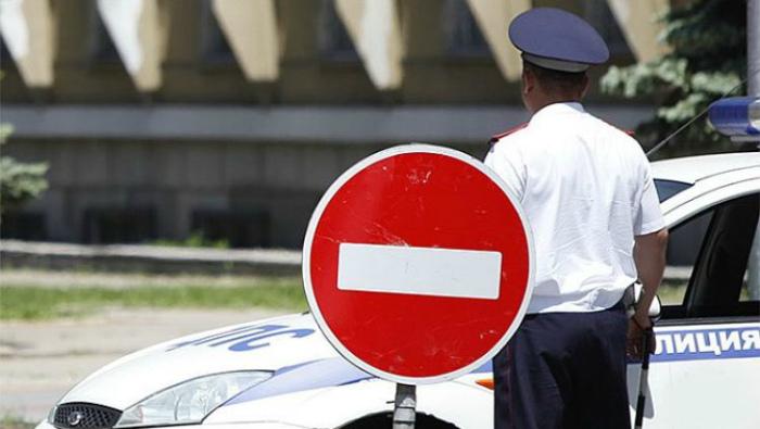 1 мая центр Кирова частично перекроют для движения транспорта