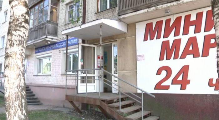 В Кирове совершено разбойное нападение на магазин: один человек получил ранение (видео)