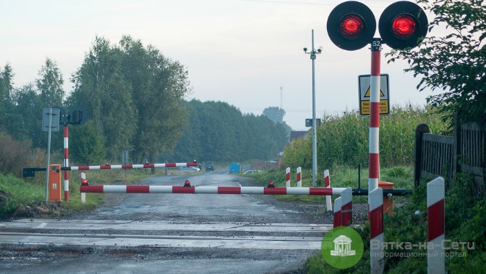 Нововятский железнодорожный переезд закроют на ремонт