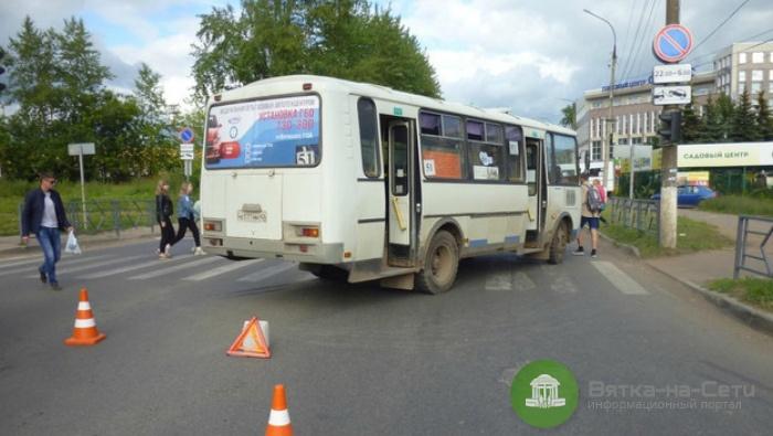 В Кирове автобус сбил пенсионерку, женщина госпитализирована