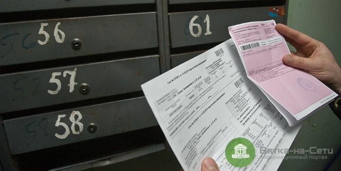 В ККС просят кировчан не оплачивать счета через «Вяткасвязьсервис»