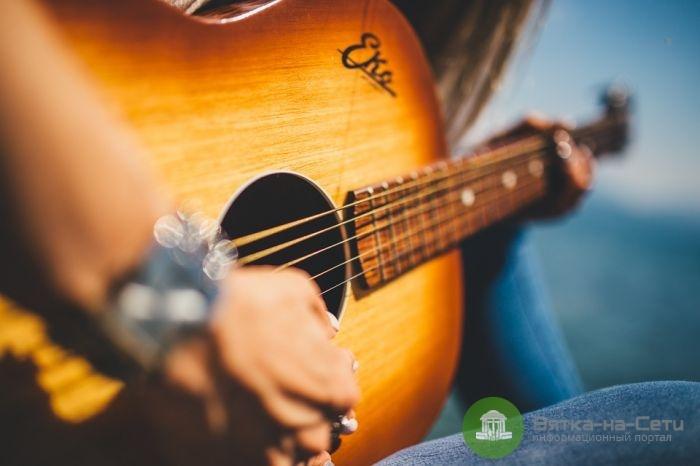 В парке Гагарина состоится музыкальный фестиваль