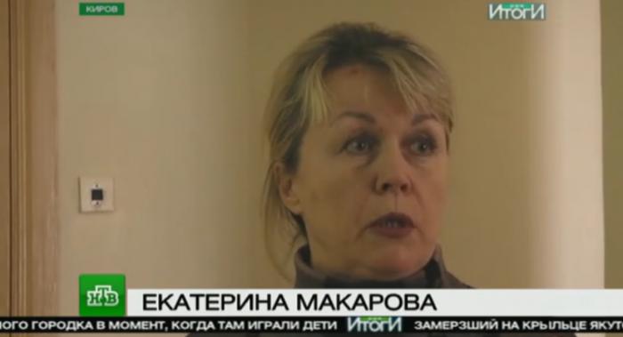 Кировчанка пожаловалась федеральному каналу на то, что её жильё сносят за копейки