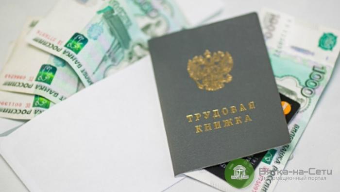 Директор кировского предприятия задолжал своим сотрудникам 4 млн рублей