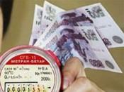 Долги кировчан перед коммунальщиками достигли 150 млн. рублей