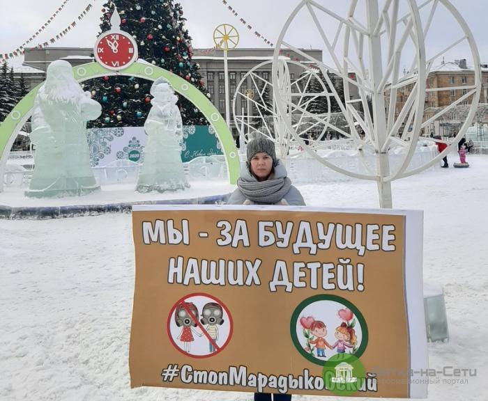 """Кировчане снова выйдут на митинг против """"Марадыковского"""""""
