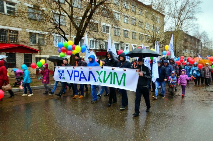 «УРАЛХИМ» поздравил Кирово-Чепецк с 9 Мая