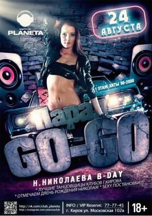 B-DAY Nikolaeva & GOGO парад
