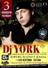 3 НОЯБРЯ => DJ YORK / Москва в клубе GAUDI HALL