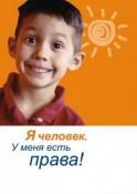 В Кирове  1 сентября  начинается конкурс творческих работ по праву