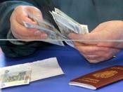С 1 февраля размер пенсии в Кировской области увеличится