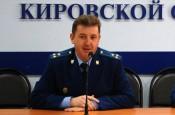 Первым заместителем прокурора области назначили Александра Окатьева