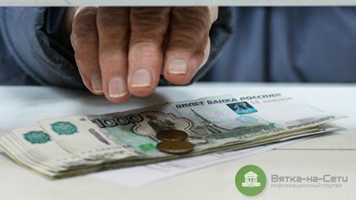 Накопительная часть пенсий россиян заморожена до 2021 года