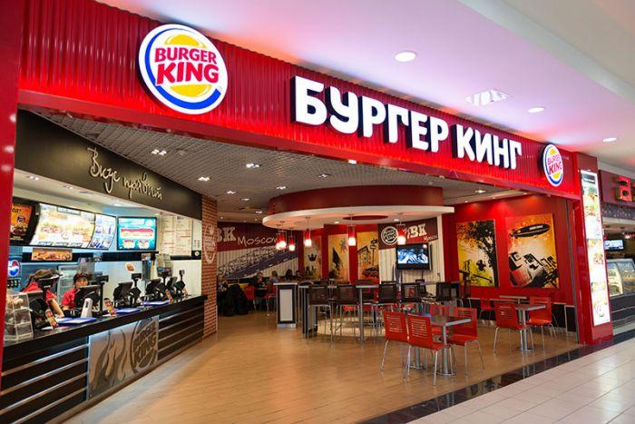 """В Кирове планируют открыть """"Бургер Кинг"""""""