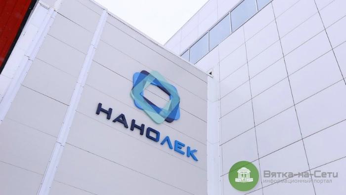 Правительство выделит «Нанолеку» 160 миллионов рублей на разработку вакцины