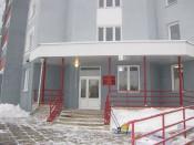 В Чистых Прудах открылся офис врача общей практики