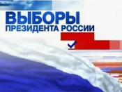 К Президентским выборам в Кирове подготовят списки иногородних студентов