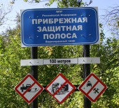 Вдоль набережной «Вятки» появятся 130 информационных знаков