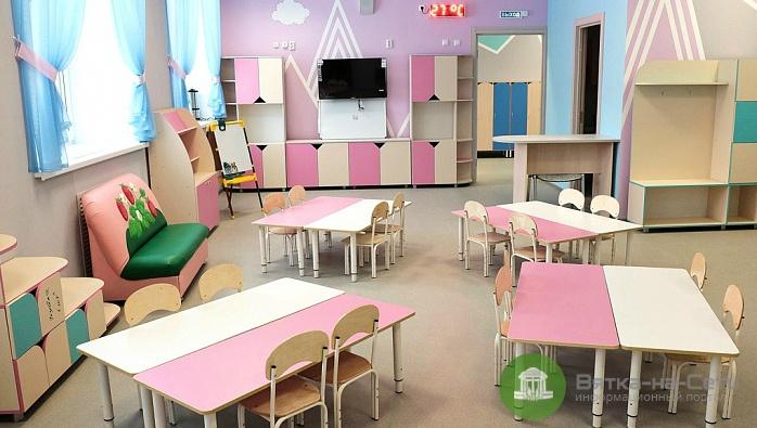 Новые детские сады в Кирове откроются 12 марта