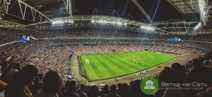 Юбилейный, 60-й Чемпионат Европы по футболу 2020, - событие которое нельзя пропустить!