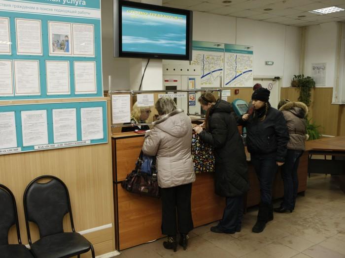 Более 10 тысяч человек в Кировской области числятся безработными