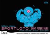 Sportloto [SAINT-P] – LIVE
