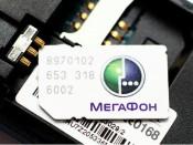 МегаФон обеспечил связью Кировскую таможню