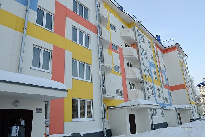 Более 1 млрд рублей выделят на завершение программы по расселению из аварийного жилья в регионе